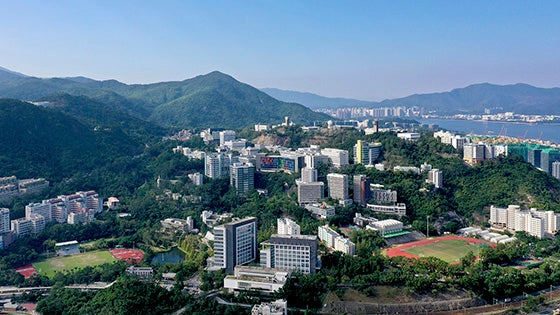 Hong Kong campus